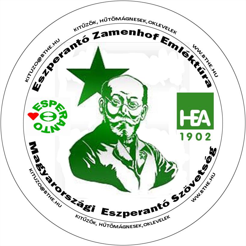 Eszperantó Zamenhof Maraton emléktúra kituzo